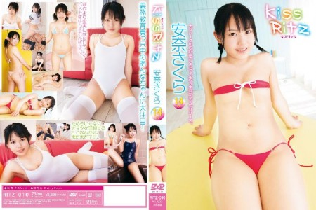 RITZ-010 安奈さくら Sakura Anna – キスリッツ 3