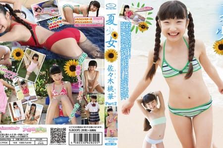 U15 IMBD-315 Momoka Sasaki 佐々木桃華 夏少女 IMOT-044