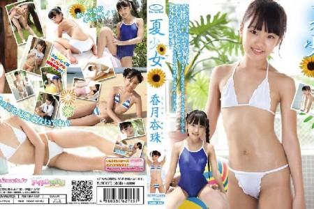 U15 IMBD-293 香月杏珠 Kouzuki Anjyu – 夏少女 IMOT-035