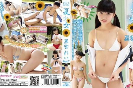 U15 IMBD-302 Rei Kuromiya 黒宮れい 夏少女 Part7 IMOT-039