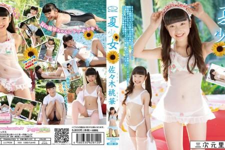 IMBD-311 Momoka Sasaki 佐々木桃華 夏少女 IMOT-043