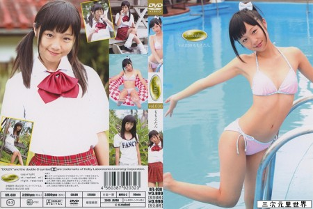 U15 RFL-030 Momo Takase 片瀬桃 セント ラファエル Vol.30 ももえたん