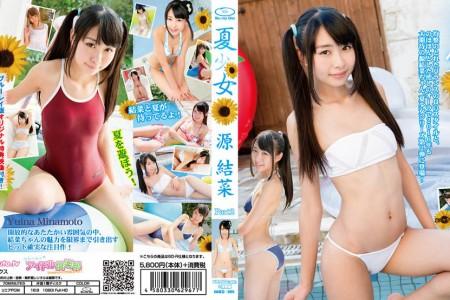 U15 IMBD-365 Yuna Minamoto 源結菜 夏少女 Part2 IMOT-054 独家HD