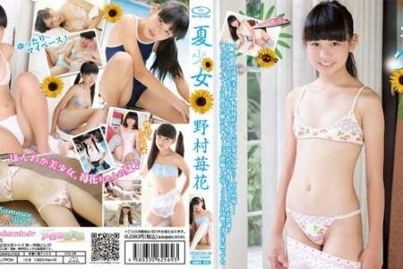 U15 IMBD-210 野村苺花 夏少女 Blu-ray