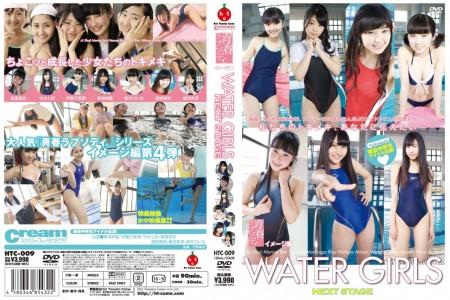 HTC-009 – Dong Hai Lin Lan Yi Teng Wan Li Cai Shou Yong WATER GIRLS