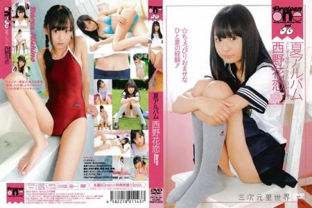 U15 PRTN-06 夏アルバム 西野花恋