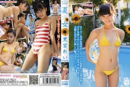 U15 IMBD-203 黒宮れい 夏少女 Part4 Blu-ray