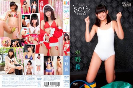 OUTN-0016 Mai Mizuno 水野舞 渋谷区立原宿ファッション女学院 番外編 Solo Image