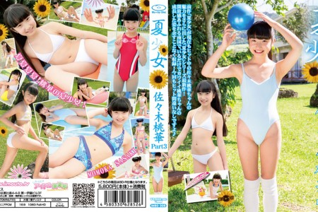 U15 IMBD-328 Momoka Sasaki 佐々木桃華 夏少女 Part3 Blu-ray