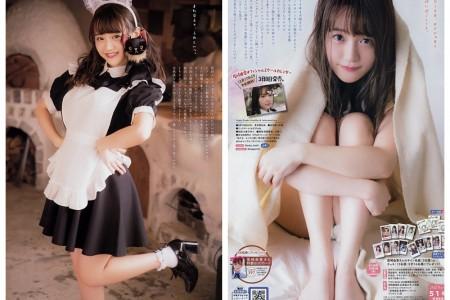 尾崎由香登《Big Comic Spirits》封面——猫耳朵女仆装惹人爱