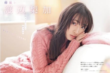 渡边梨加登《週刊少年マガジン》封面——欅坂46首屈一指的美人