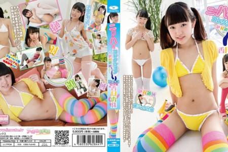 U15 IMBD-325 ニーハイコレクション 香月杏珠 Part3