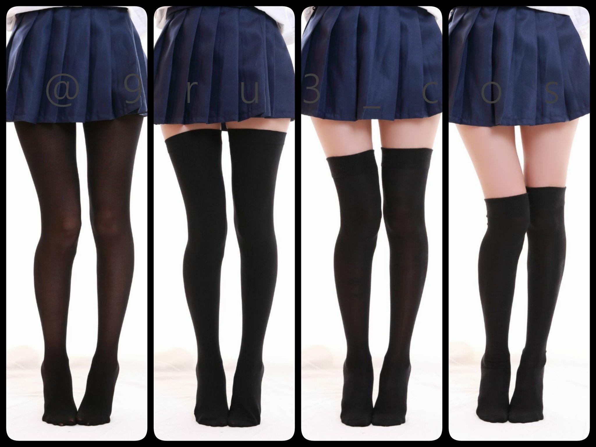 你是喜欢丝袜或是袜子?我全都要! 4