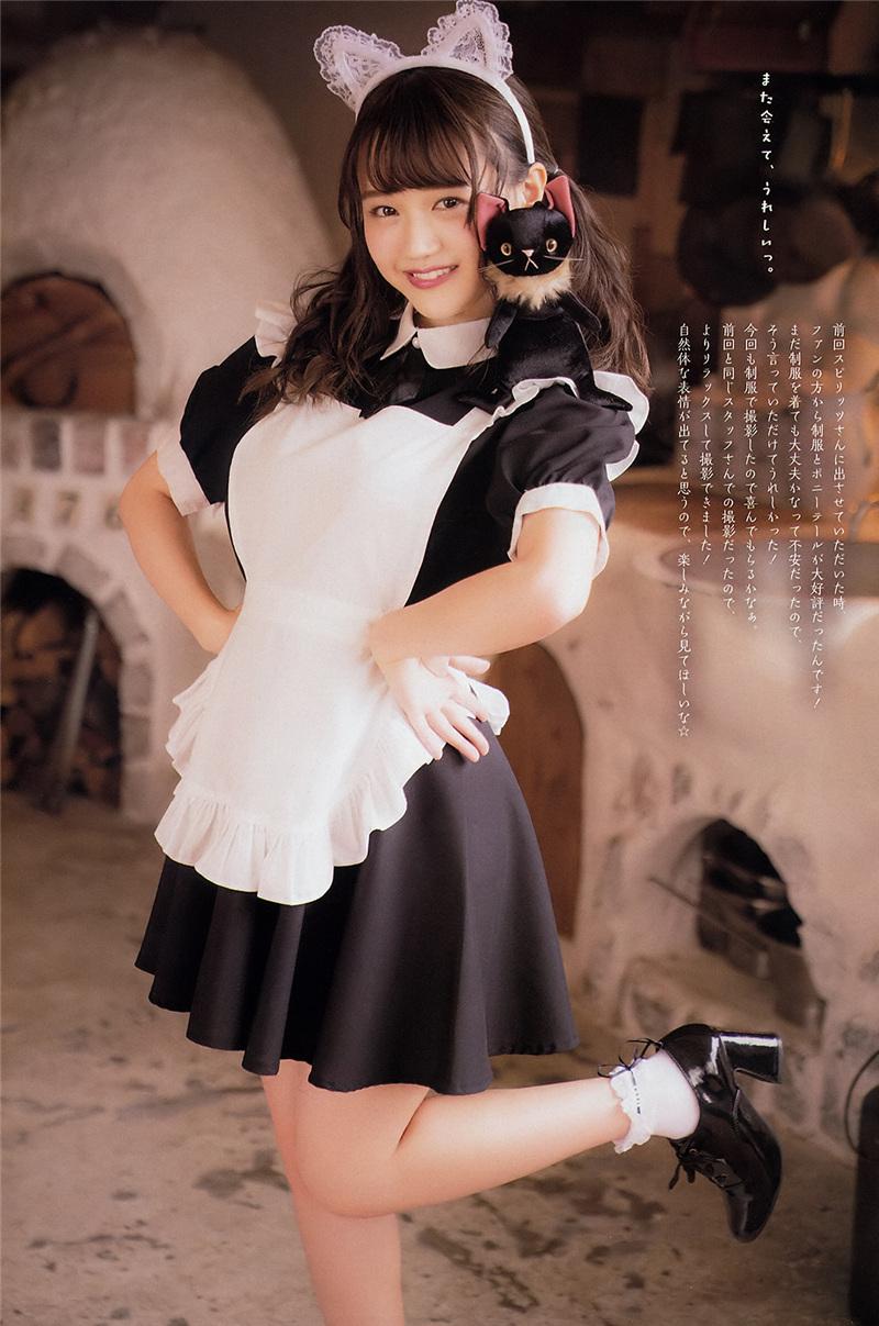 尾崎由香登《Big Comic Spirits》封面——猫耳朵女仆装惹人爱 3