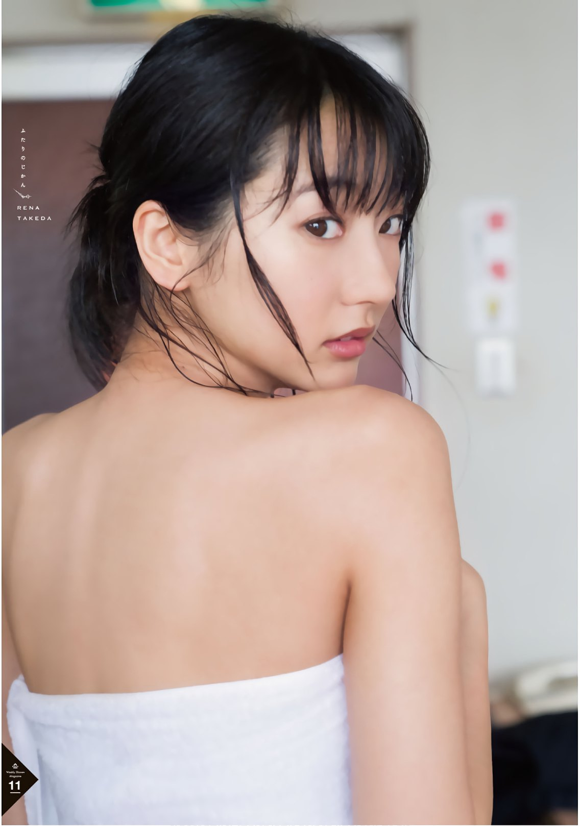 武田玲奈-Shonen Magazine 2019年14号 8