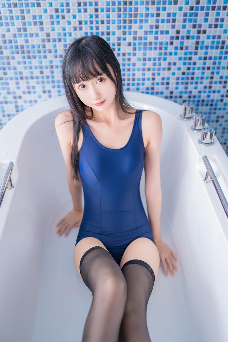 木绵绵OwO - 死库水浴缸湿身 1